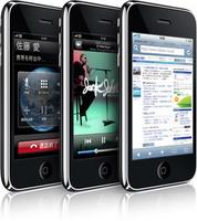 iPhone0807.jpg