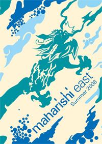 maharishi_east.jpg